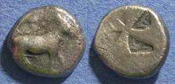 Ancient Coins - Mende, Macedonia 520-480 BC, Tetrobol