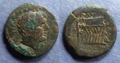Ancient Coins - Kyrene (Roman Rule), A Pupius Rufus 34-31 BC, AE28