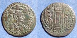 Ancient Coins - Hephthalite, Napki Malik 475-576, Bronze Drachm