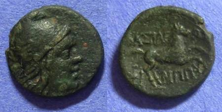 Ancient Coins - Macedonian Kingdom - Philip V 221-179BC - AE16