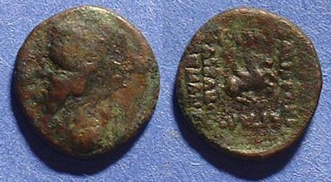 Ancient Coins - Parthian Empire - Mithradates II 123-88 BC - Chalkous