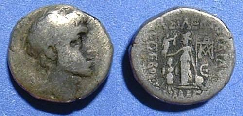 Ancient Coins - Cappadocian Kingdom  Ariarathes X - 42-36 BC - Drachm