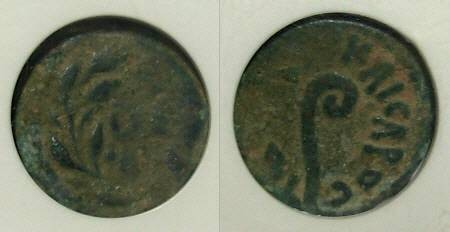 Ancient Coins - Judaea, Pontius Pilate 26-36 AD, Prutah - NCG Slab