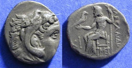 Ancient Coins - Macedonian Kingdom Alexander III (the Great) Drachm