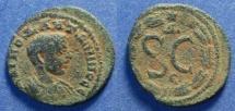 Ancient Coins - Roman Antioch, Diadumenian 217/8, AE20