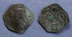 Ancient Coins - Latin Kingdom at Constantinople,  1204-61, Trachy