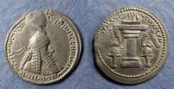 Ancient Coins - Sassanian Kingdom, Ardashir I 224-240, Drachm