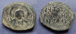 Ancient Coins - Byzantine Empire, Imitation Anon. Class A2 Circa 1050, Follis
