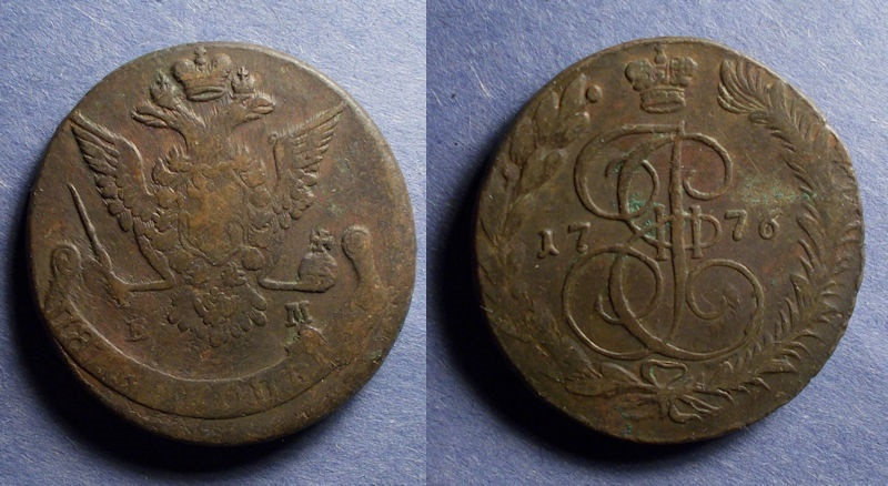 World Coins - Russia, Catherine II 1776EM, 5 Kopeck