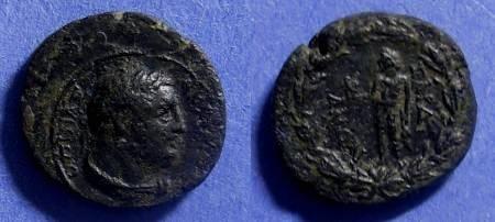 Ancient Coins - Sardes, Lydia Circa 150 BC, AE