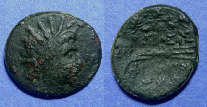 Ancient Coins - Macedonian Kingdom, Philip V 220-178 BC, AE22-25
