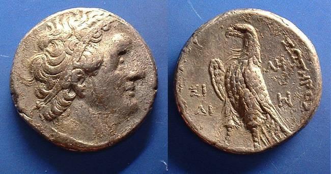 Ancient Coins - Ptolemaic Egypt, Ptolemy II 285-246 BC, Tetradrachm, Sidon Mint Struck 254/3 BC