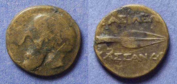 Ancient Coins - Macedonian Kingdom, Kassander 305-298 BC, AE18