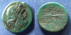 Ancient Coins - Kings of Macedonia, Philip V & Perseus 187-168 BC, AE22