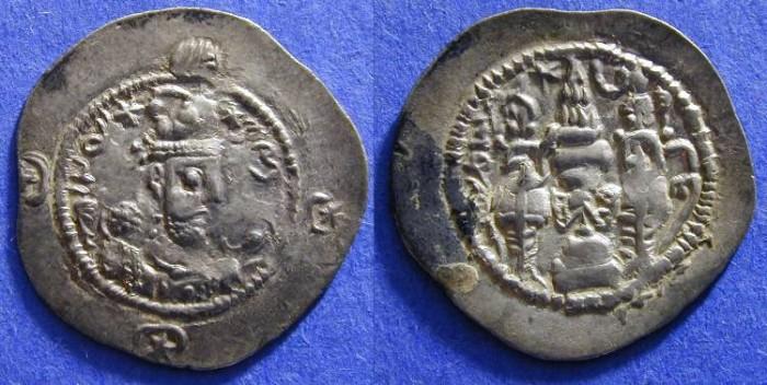 Ancient Coins - Sasanian Kingdom - Hormazd IV 579-590AD Drachm