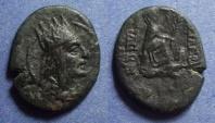 Ancient Coins - Armenia, Tigranes 95-56 BC, 2 Chalkous