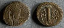 Ancient Coins - Byzantine Empire, Justinian I 527-565, Decanummium