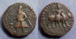 Ancient Coins - Kushan, Kadphises II 100-127, Tetradrachm