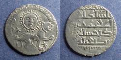 World Coins - Seljuks, Ghiyath al-Din Kay Khusraw II 634-644 AH/1237-46 AD, Dirhem