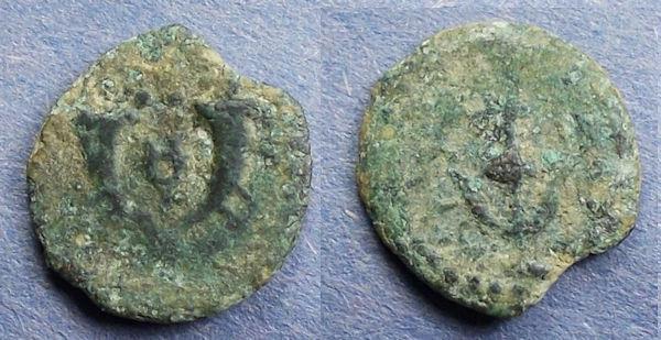 Ancient Coins - Judaea, Herod the Great 40BC-4AD, Prutah
