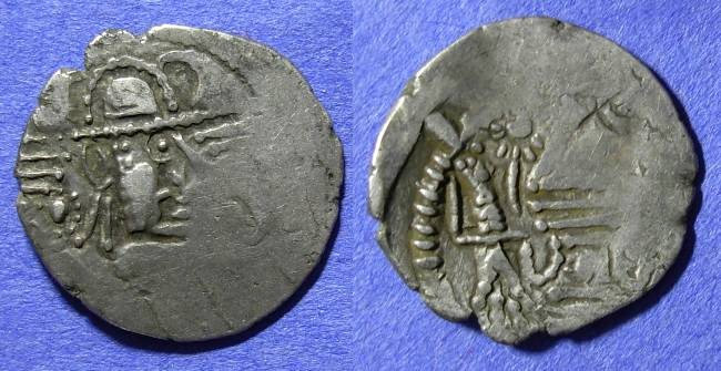 Ancient Coins - Hephthalite - 550-650AD - Drachm - imitative of Sassanian king Peroz