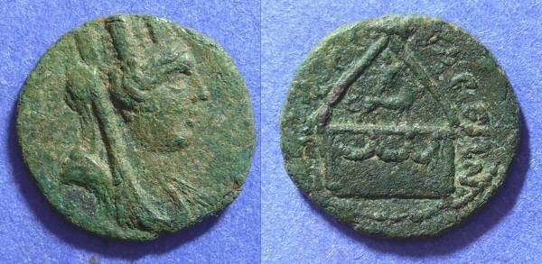 Ancient Coins - Tarsos Cilicia - AE19 2nd-1st Century BC
