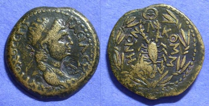 Ancient Coins - Commagene - Antiochos IV - 38-72 AD - AE28