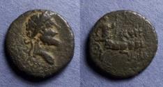 Ancient Coins - Balanea Coele-Syria, Septimius Severus 193-211, AE20