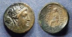 Ancient Coins - Ionia, Smyrna 95-85 BC, AE21