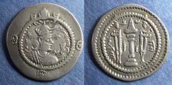 Ancient Coins - Sassanian Kingdom, Kavad I - second reign 499-531, Drachm