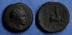 Ancient Coins - Kings of Bithynia, Prusias II 182-149 BC, AE20