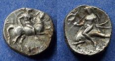 Ancient Coins - Calabria, Tarentum 272-235 BC, Nomos