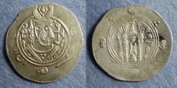 Ancient Coins - Tabaristan, Hani 788-790, Hemidrachm