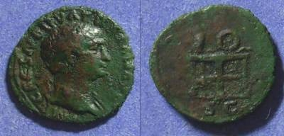 Ancient Coins - Trajan 98-117 – Semis