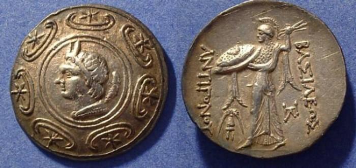 Ancient Coins - Macedonian Kingdom - Antingonos Gonatas 277-239 Tetradrachm