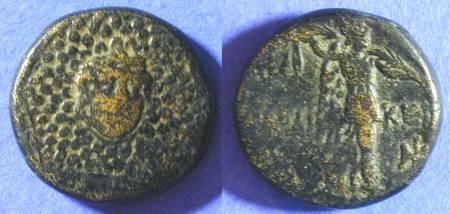 Ancient Coins - Laodikeia Pontos - AE20 Circa 100 BC
