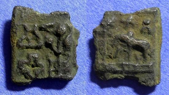 Ancient Coins - India - Later Sunga Kings - 1/2 Karshapana Circa 150BC-100AD