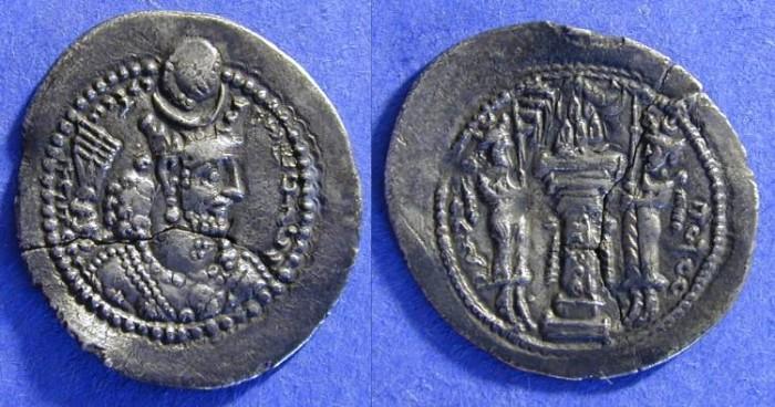 Ancient Coins - Sasanian Kingdom - Varhran V 420-438 AD Drachm