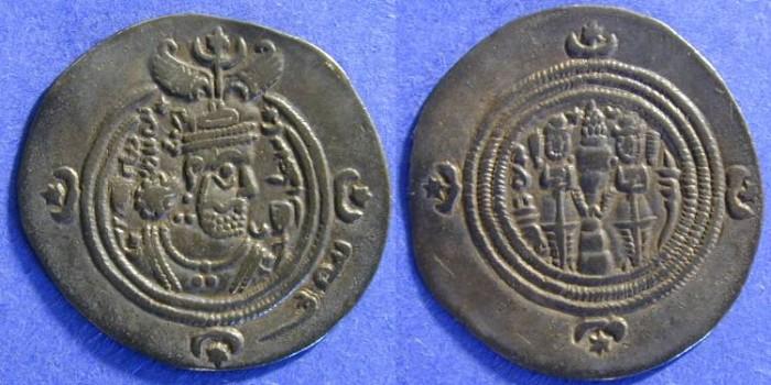 Ancient Coins - Sasanian Kingdom - Khusro II 590-628AD Drachm