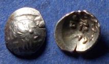Ancient Coins - Arabia, Himyarites, Amdan Bayan Yahaqbid 100-120, Silver Fraction