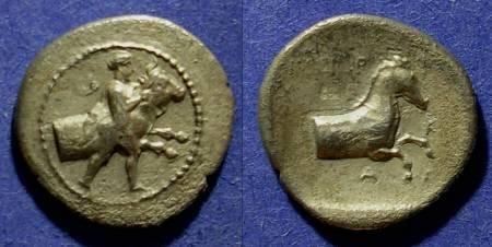 Ancient Coins - Trikka, Thessaly 460-440 BC, Hemidrachm