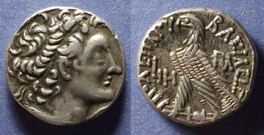 Ancient Coins - Egypt, Ptolemy XII 80-50 BC, Tetradrachm