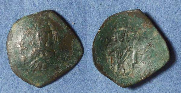 Ancient Coins - Latin Kingdom of Constantinople,  1204-1261, Trachy