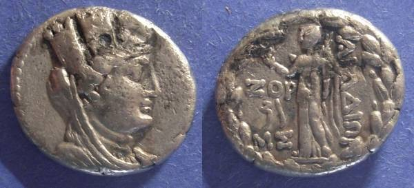 Ancient Coins - Arados, Phoenicia 83 BC, Tetradrachm