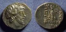 Ancient Coins - Cappadoian Kingdom, Ariobarzanes III 52-42 BC, Fourree Drachm