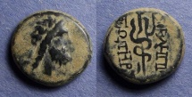 Ancient Coins - Mysia, Pergamon Circa 150 BC, AE17