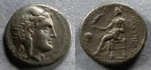 Ancient Coins - Paphlagonia, Amastris 285-250 BC, Stater