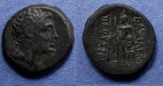 Ancient Coins - Kings of Bithynia, Prusias II 182-149 BC, AE18