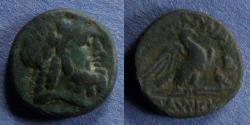 Ancient Coins - Lydia, Tralleis Circa 150 BC, AE21