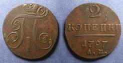 World Coins - Russia, Paul 1797AM, 2 Kopeck